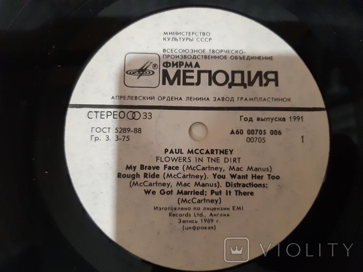 Пластинка Paul McCartney, фото №9