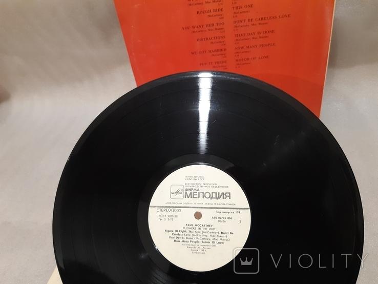 Пластинка Paul McCartney, фото №11