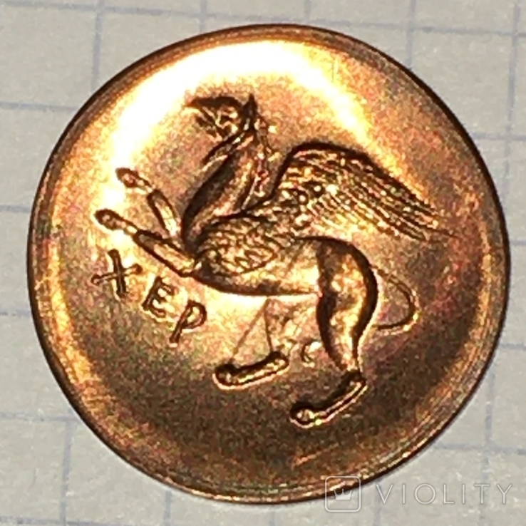 Херсонес. 330-310 г.д.н.э. Дихалк. Медь / дева, грифон, копия, фото №7