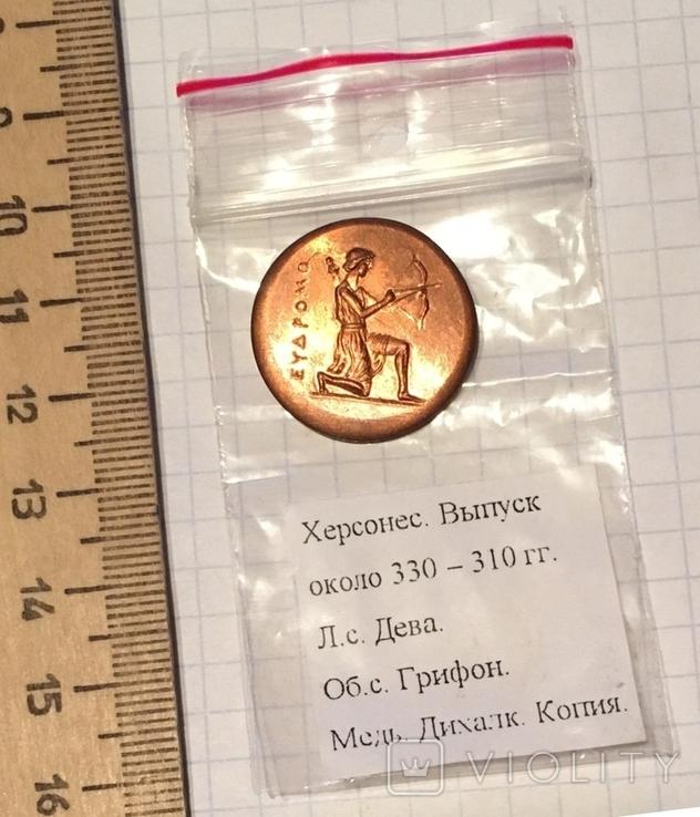 Херсонес. 330-310 г.д.н.э. Дихалк. Медь / дева, грифон, копия, фото №2