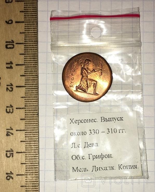 Херсонес. 330-310 г.д.н.э. Дихалк. Медь / дева, грифон, копия, фото №9