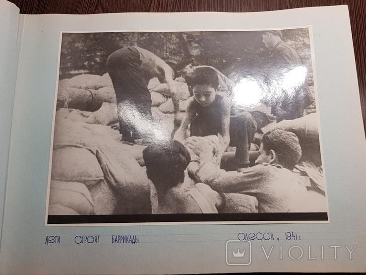 Альбом. 73 героических дня обороны Одессы., фото №9