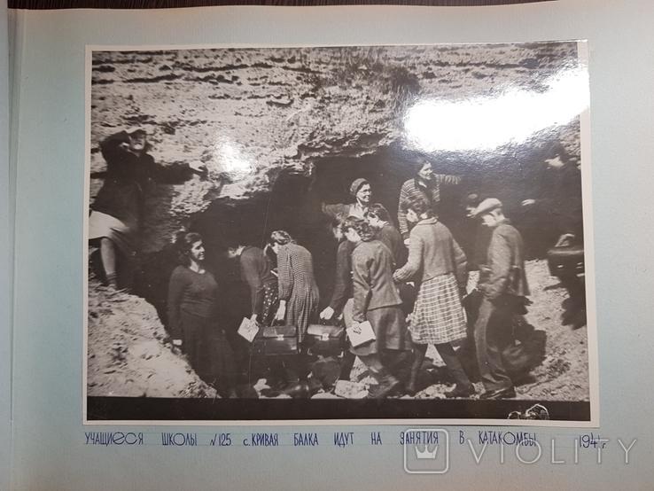 Альбом. 73 героических дня обороны Одессы., фото №10