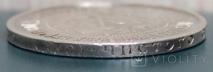 50 копеек 1921(АГ), фото №4
