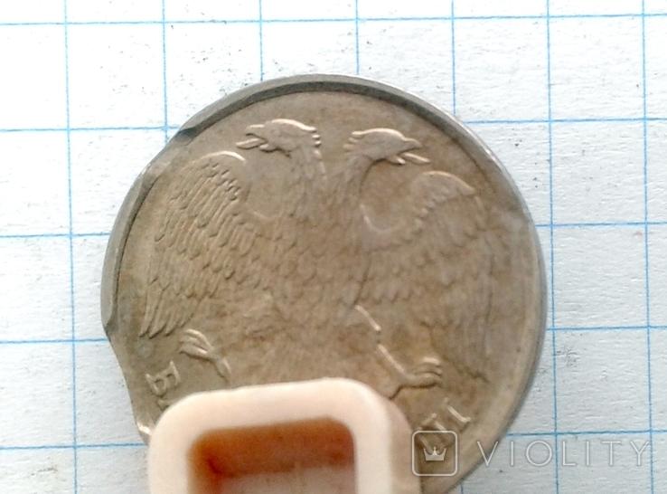10 рублей 1992 ( ЛМД ) брак - двойной выкус, фото №6