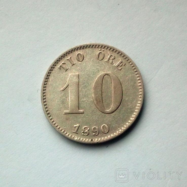 Швеция 10 эре 1890 г. - серебро, фото №3