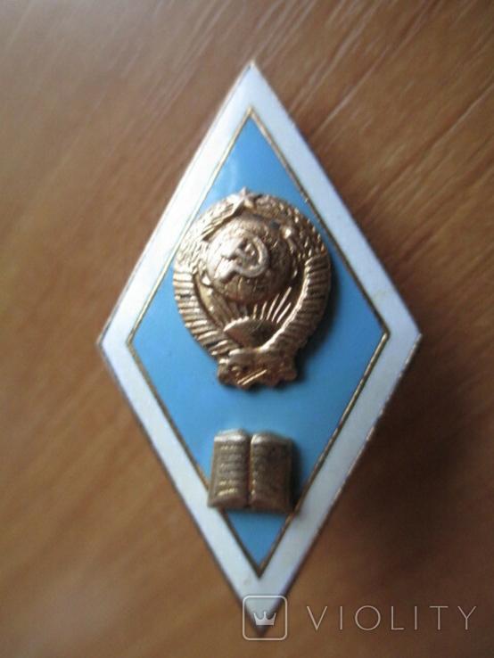 Ромб Политехнический институт. Тяжелый. ЛМД., фото №2