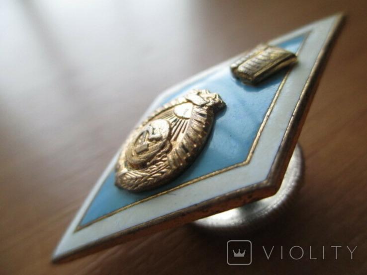 Ромб Политехнический институт. Тяжелый. ЛМД., фото №4