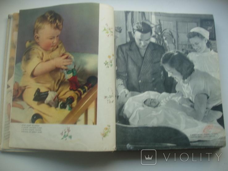 1957 Детское питание Госторгиздат, фото №7