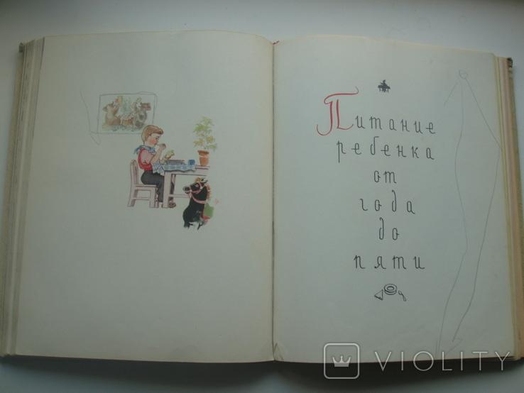 1957 Детское питание Госторгиздат, фото №9