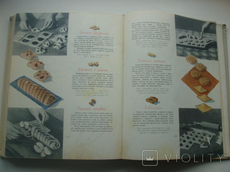 1957 Детское питание Госторгиздат, фото №10