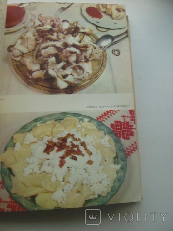 1957 Кулинарное искусство и венгерская кухня, фото №4