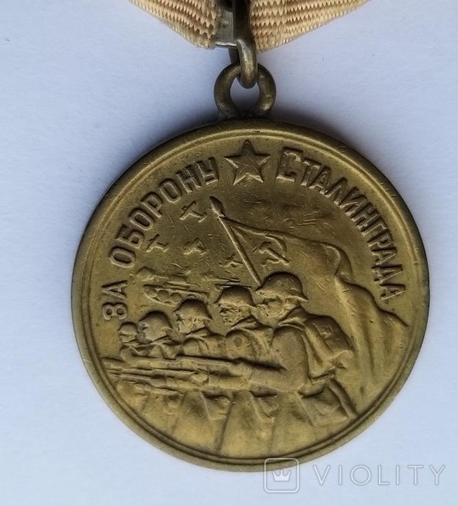 Медаль За оборону Сталинграда, фото №4