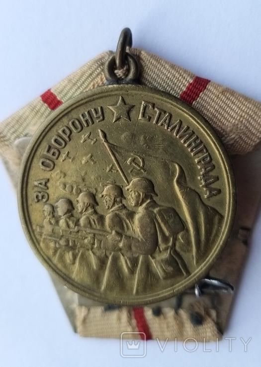 Медаль За оборону Сталинграда, фото №5