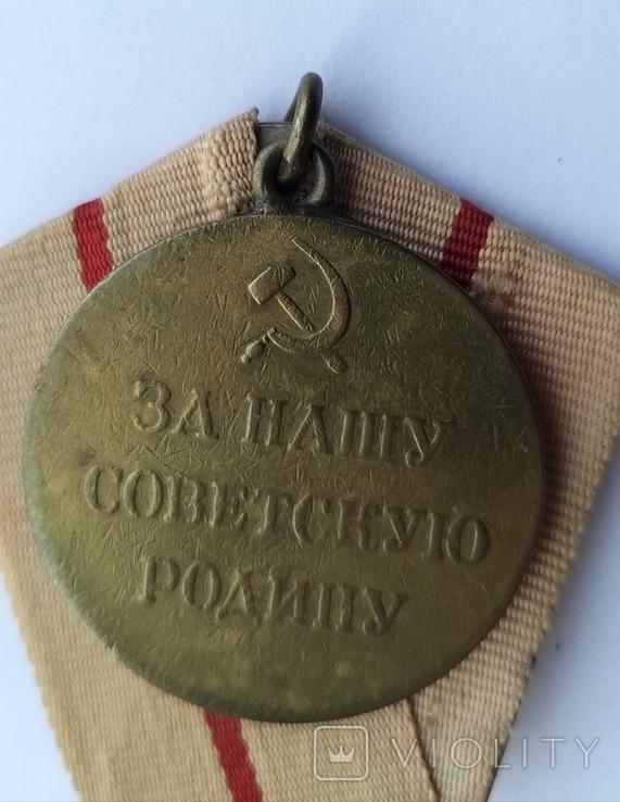 Медаль За оборону Сталинграда, фото №7