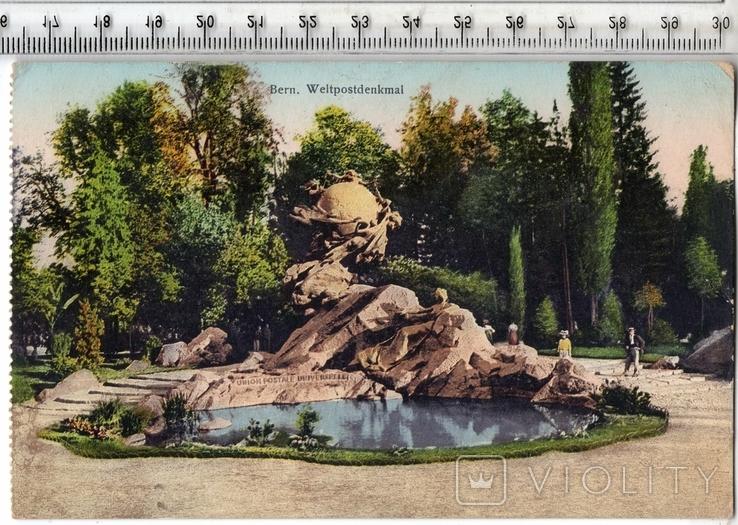 Швейцария. Берн. 1916 год.(2), фото №2