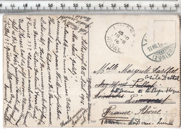 Швейцария. Берн. 1916 год.(2), фото №3