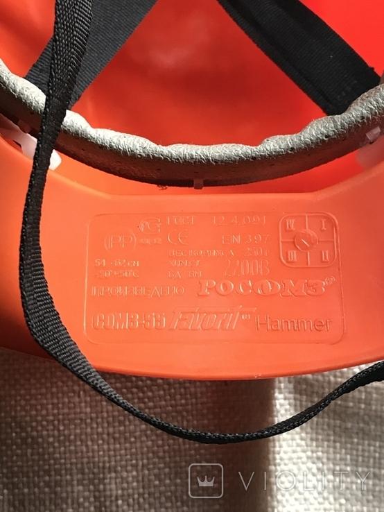 Каска шахтёрская, новая, фото №10
