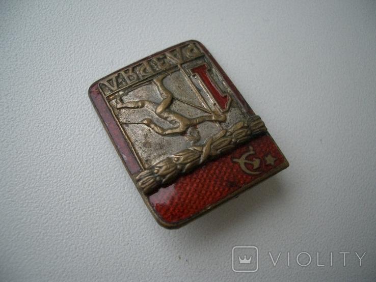 1-й разряд Знак лыжи СССР тяжелый, фото №3