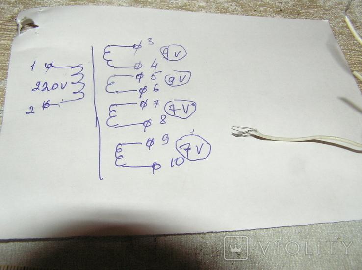 Трансформатор на 220 вольт., фото №4