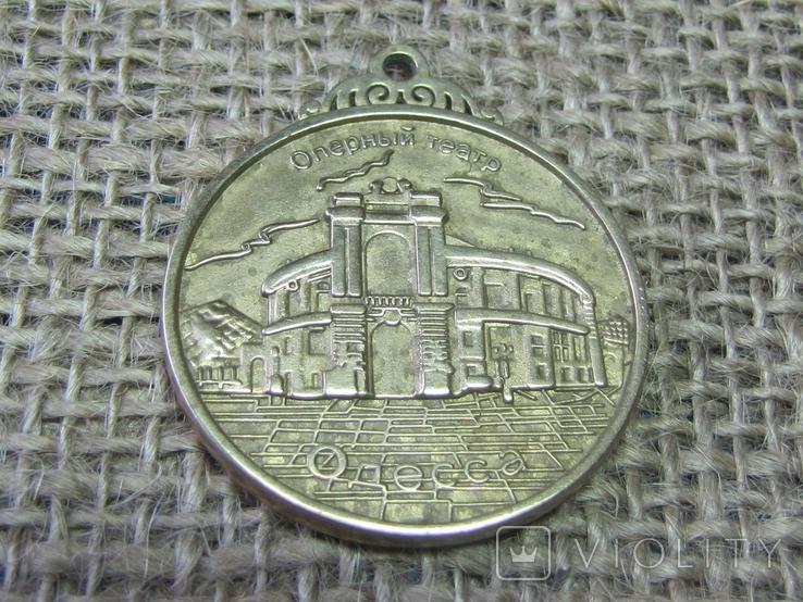 """Медаль """"Оперный театр - Одесса"""" № 010., фото №2"""