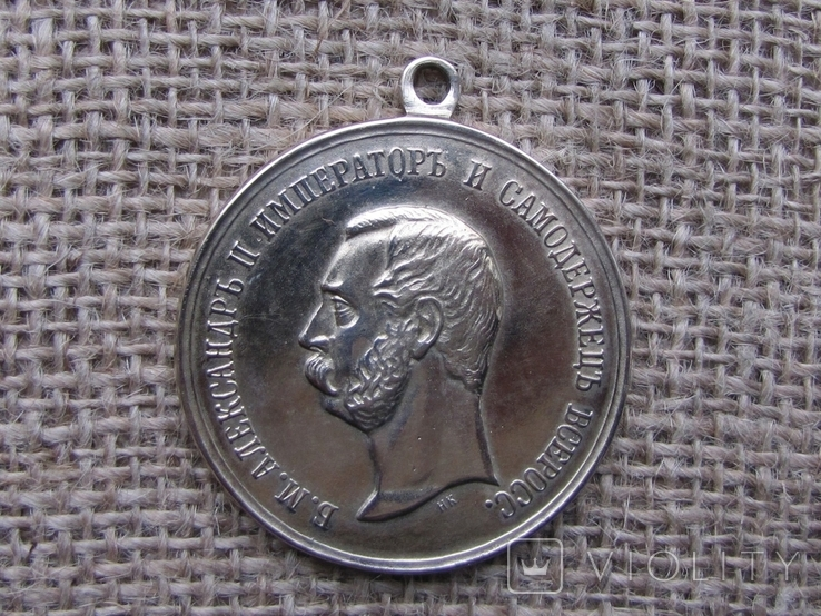 """Медаль """"За службу в собственном конвое государя императора..."""", реплика., фото №2"""