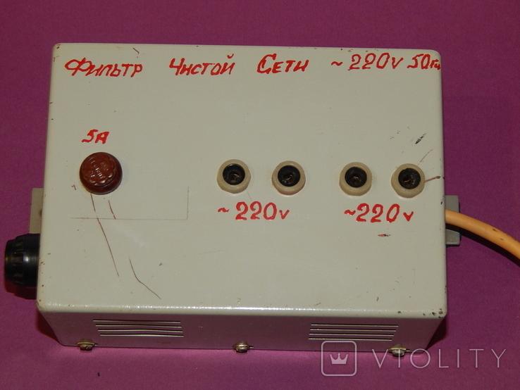 Фильтр чистой сети 220v/50гц, фото №2
