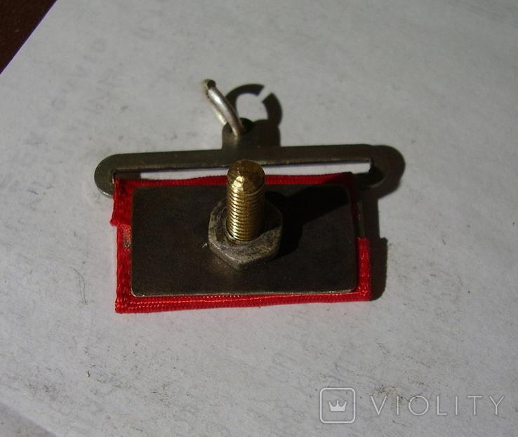 Копия колодки(мельхиор), фото №7