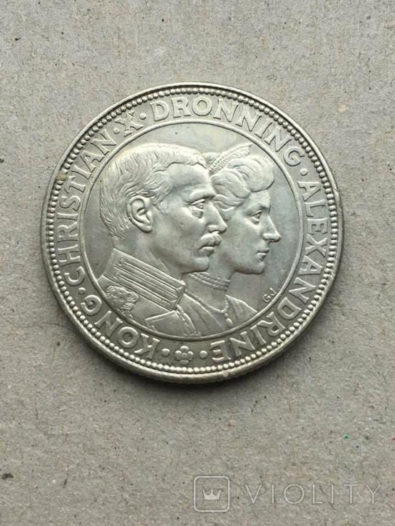 Дания 2 кроны юбилейные 1923 г.