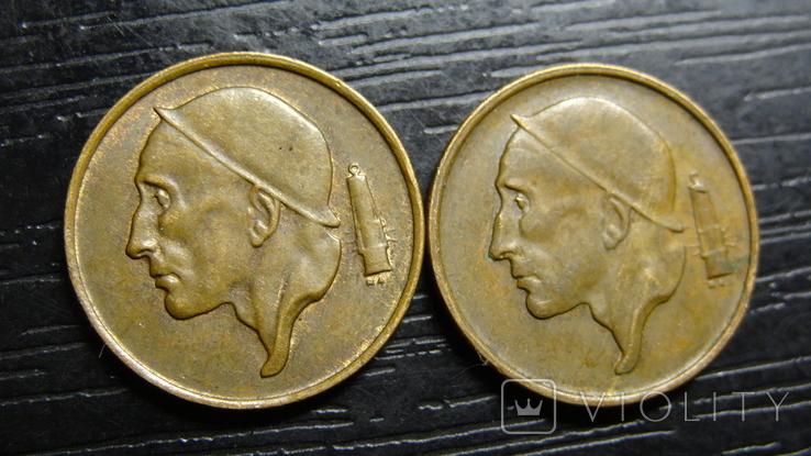 50 сантимів Бельгія 1971 (два різновиди) нечасті, фото №3