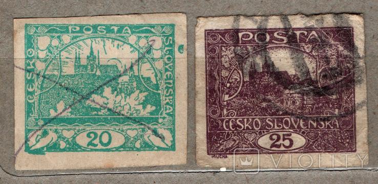 Чехословакия. Прага. 1918,1920 гг., фото №2