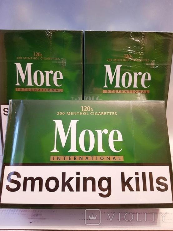 сигареты море купить в москве 120s
