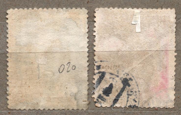 Чехословакия. 11 слет сокольского движения. 1948 г., фото №3