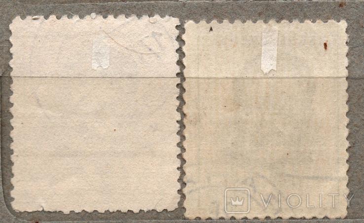 Чехословакия. Клемент Готвальд. 1948, 1953 г., фото №3