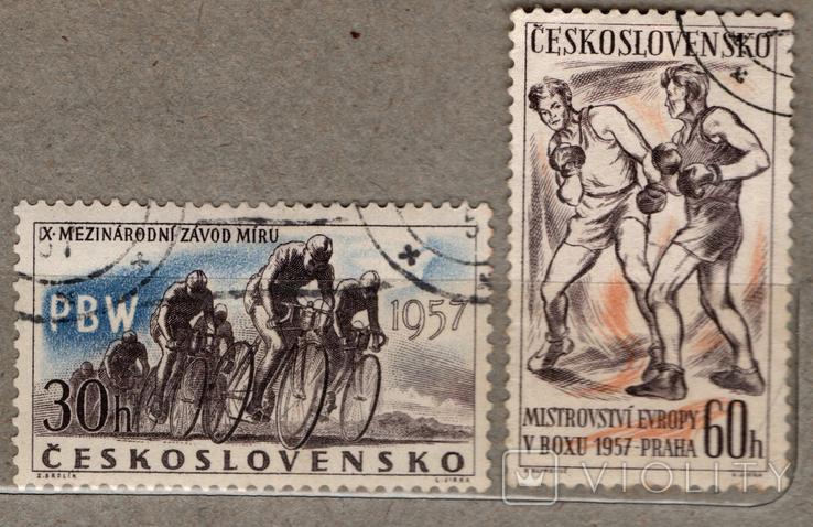 Чехословакия. Спорт. 1957 г., фото №2