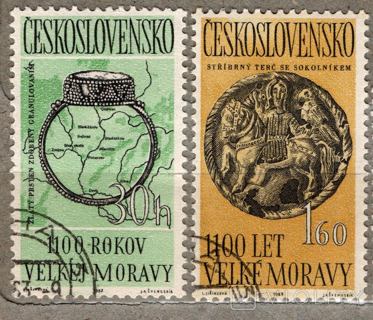 Чехословакия. Юбилеи. 1963 г., фото №2