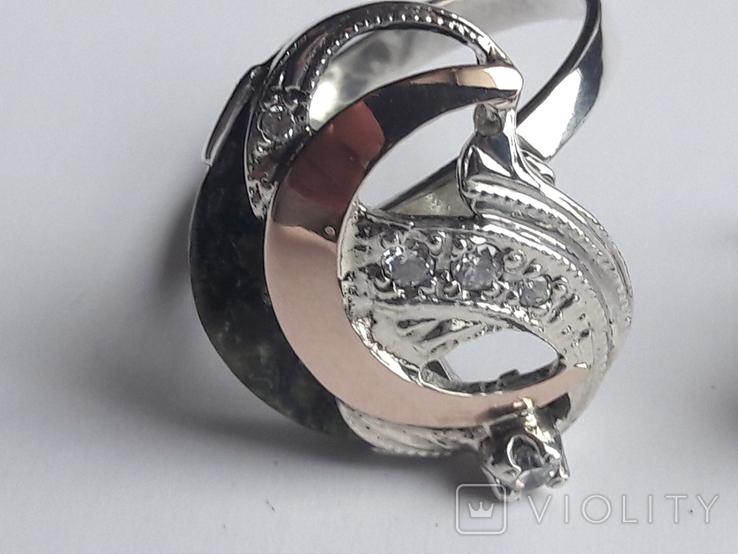 Набор (серебро, золото, камень), фото №6