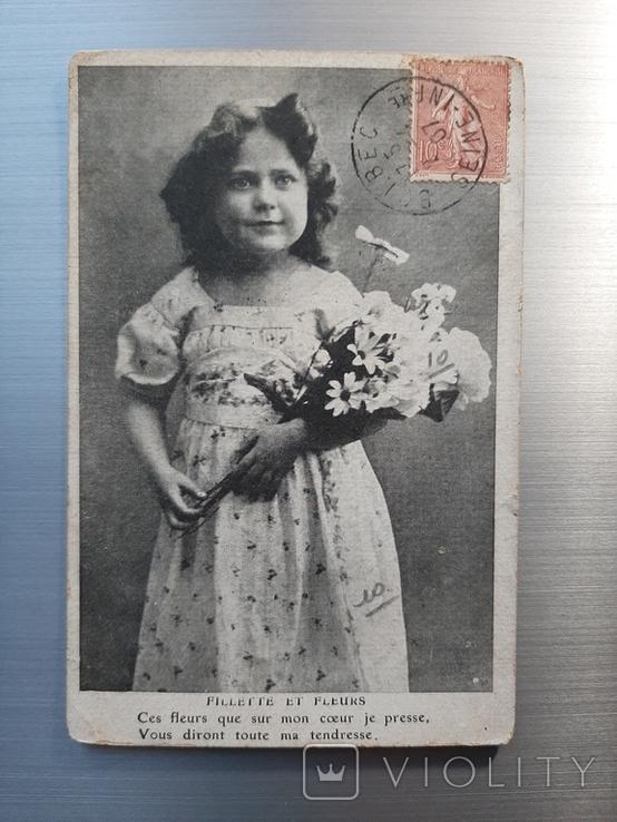Девочка с букетом ромашек, фото №2