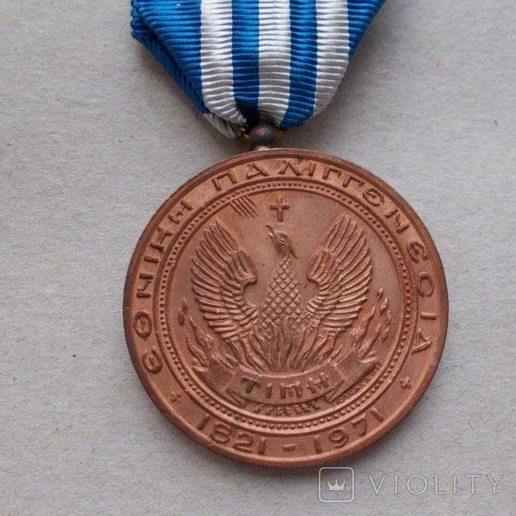 Греция 1971 г.  Медаль. 150 лет с начала войны за независимость., фото №5