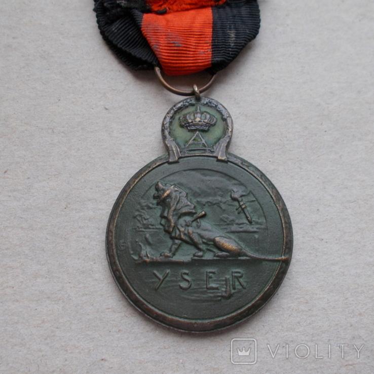 Бельгия 1918 г. Медаль. За битву на реке Изер 1914 г., фото №5