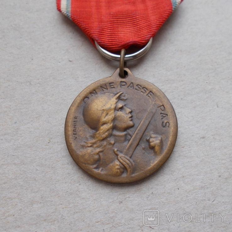 Франция. Медаль. Участник битвы при Вердене 1916 г., фото №3