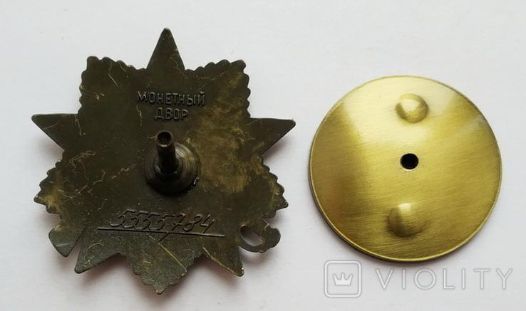 Орден Отечественная война / ВОВ І степени (копия), фото №3