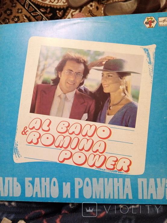 Аль Бано и Ромина Пауэр, фото №2