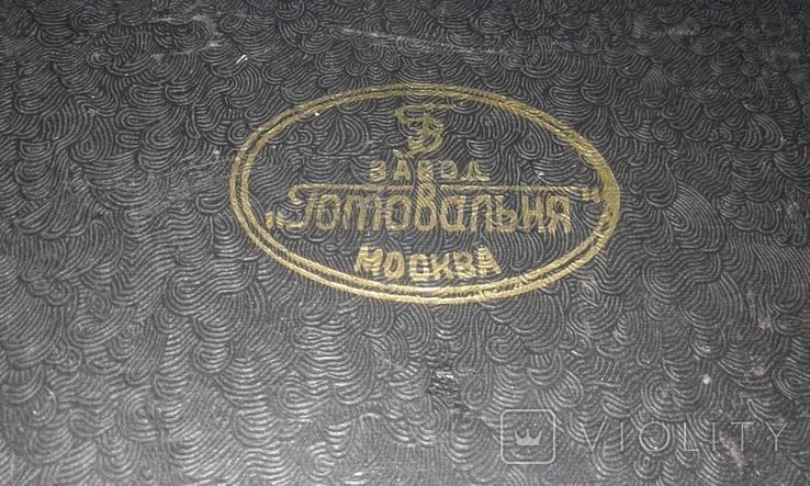 Готовальня У 14 Москва., фото №6