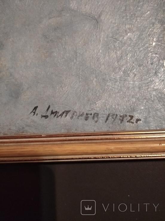 """""""Самарканд...""""к.м. 70х49.1972. А.Дмитриев, фото №5"""