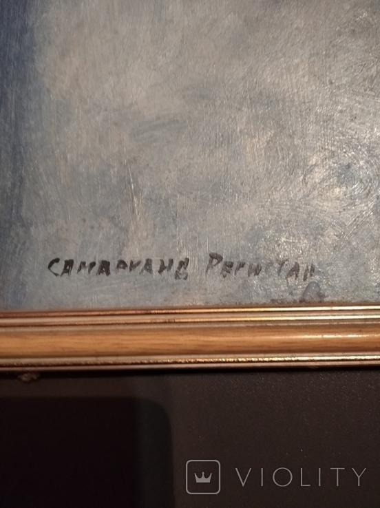"""""""Самарканд...""""к.м. 70х49.1972. А.Дмитриев, фото №6"""