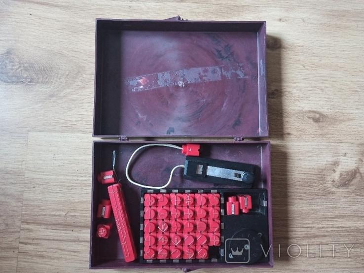 Электронные кубики СССР, фото №3
