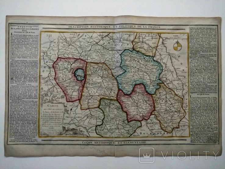 1790 Шампань, Париж, Деснос (большая карта 52х33 Верже) СерияАнтик, фото №2