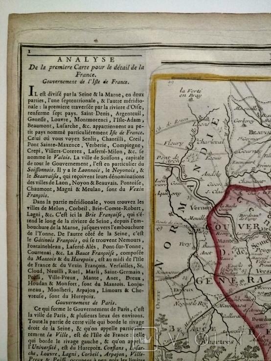 1790 Шампань, Париж, Деснос (большая карта 52х33 Верже) СерияАнтик, фото №4