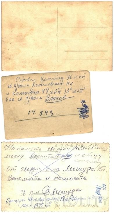 Фото 3 шт.командиров и офицеров 46-го и 48-го кавалерийского полка 1940-е годы, фото №3